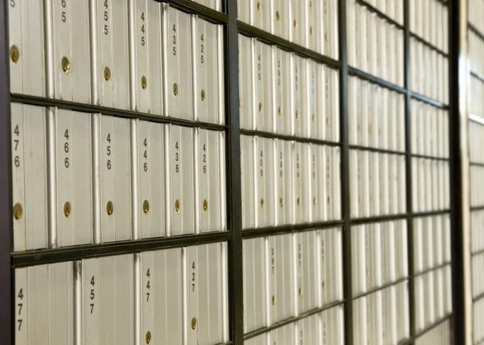 Абонентский ящик - ячейка для корреспонденции