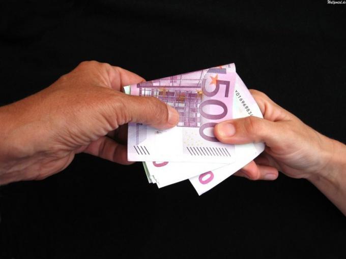 Как осуществить денежный перевод