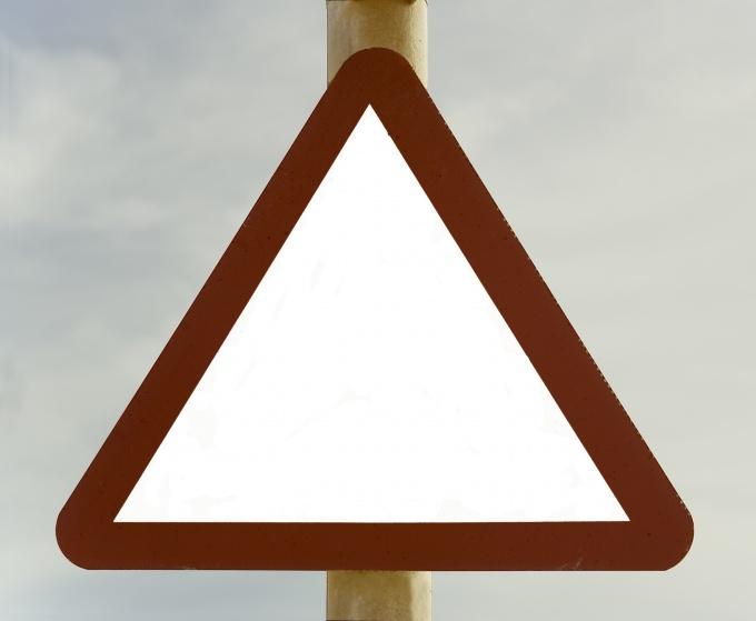 Как найти площадь правильного треугольника