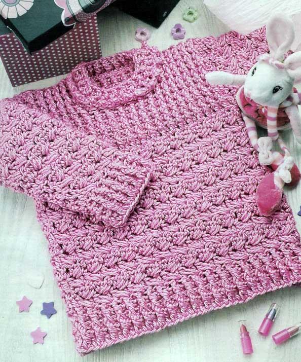 Как связать ребенку свитер