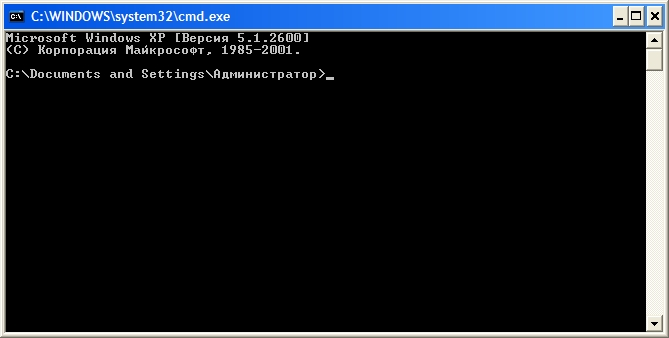 How to run command prompt with administrator rights