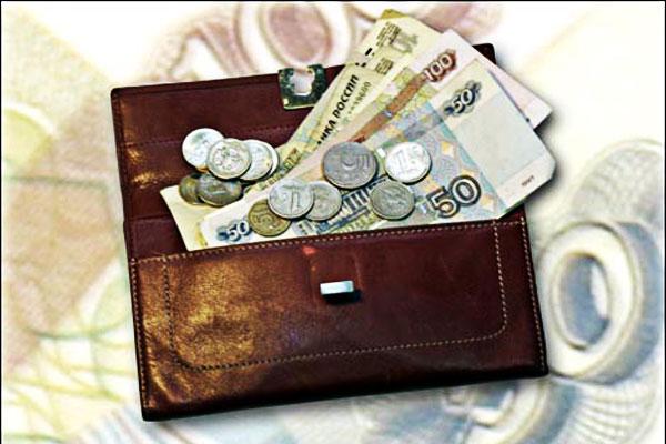 Как определить фонд заработной платы