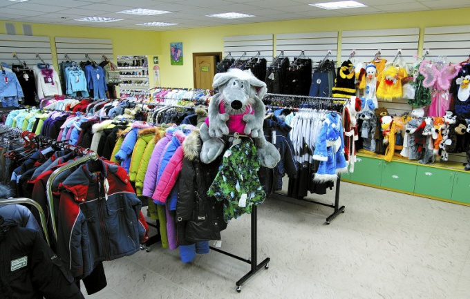 How to start a clothing trade