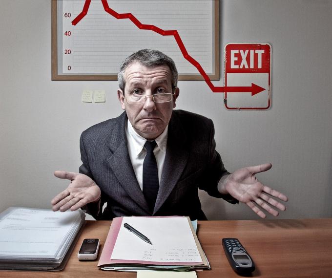Как уволить работника, находящегося в отпуске