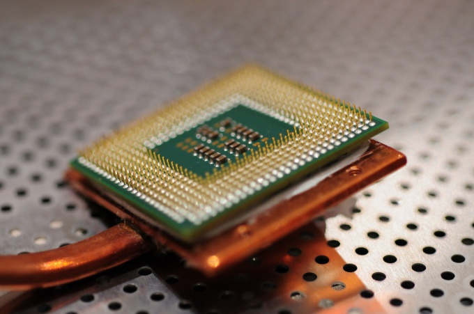Как узнать архитектуру своего процессора