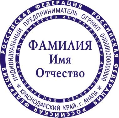 Обособленное подразделение при УСН — Audit-it.ru