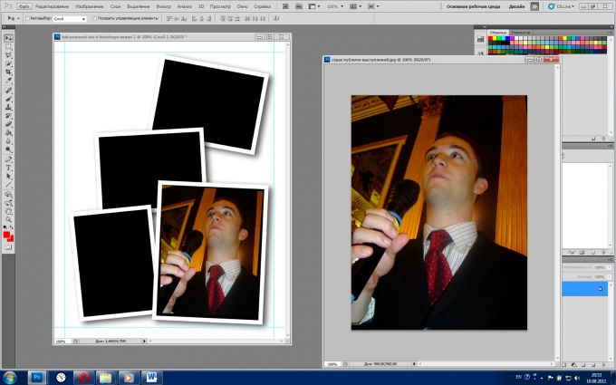 Как в фотошоп вырезать картинку и вставить другую 14