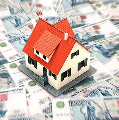 Как узнать налог за квартиру