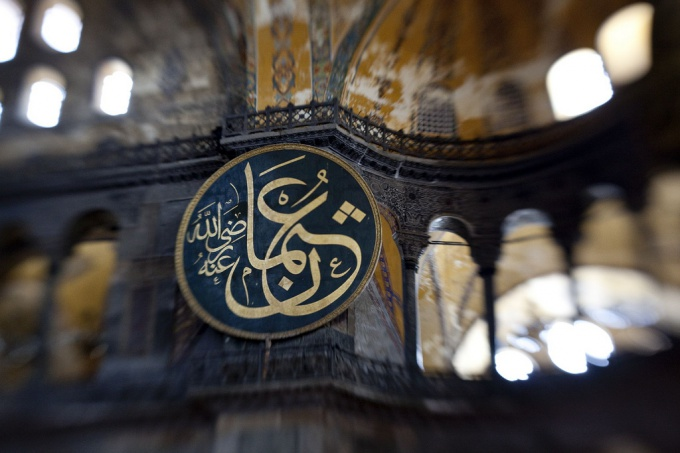 Как научиться арабскому языку