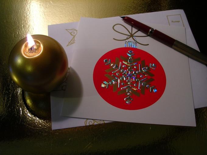 Как нарисовать закрытый конверт
