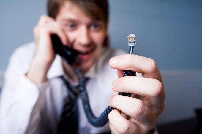Как найти телефон человека