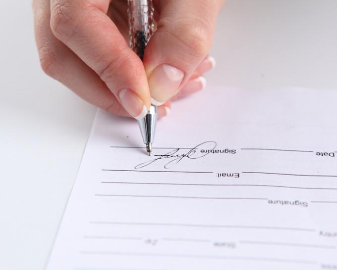 Как признать кредитный договор недействительным