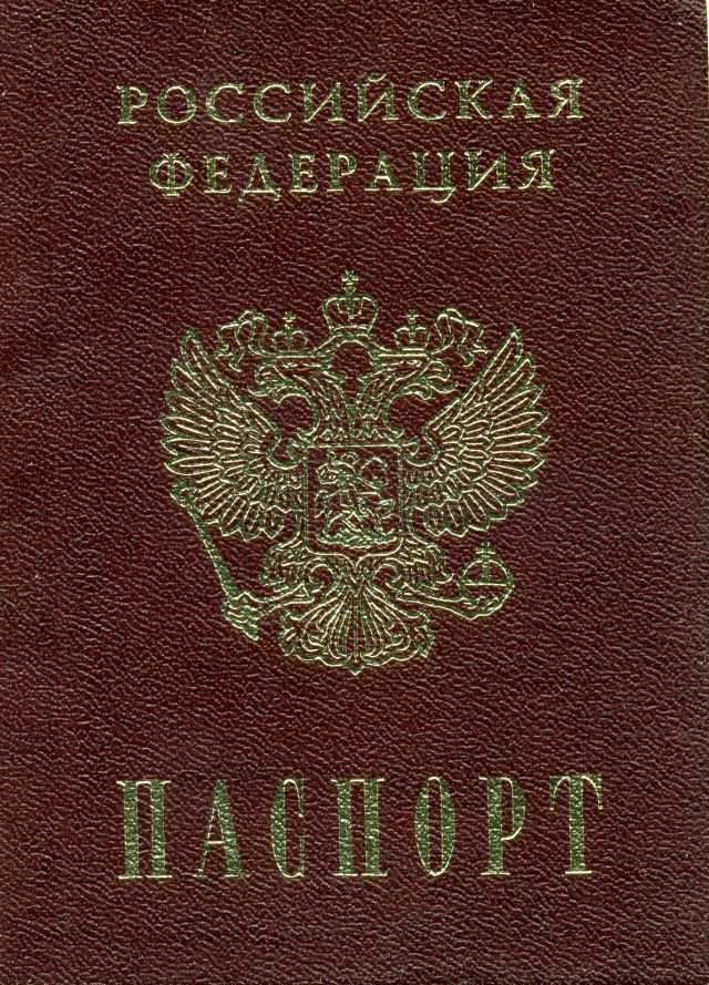 How to obtain a passport the child at the age of 14