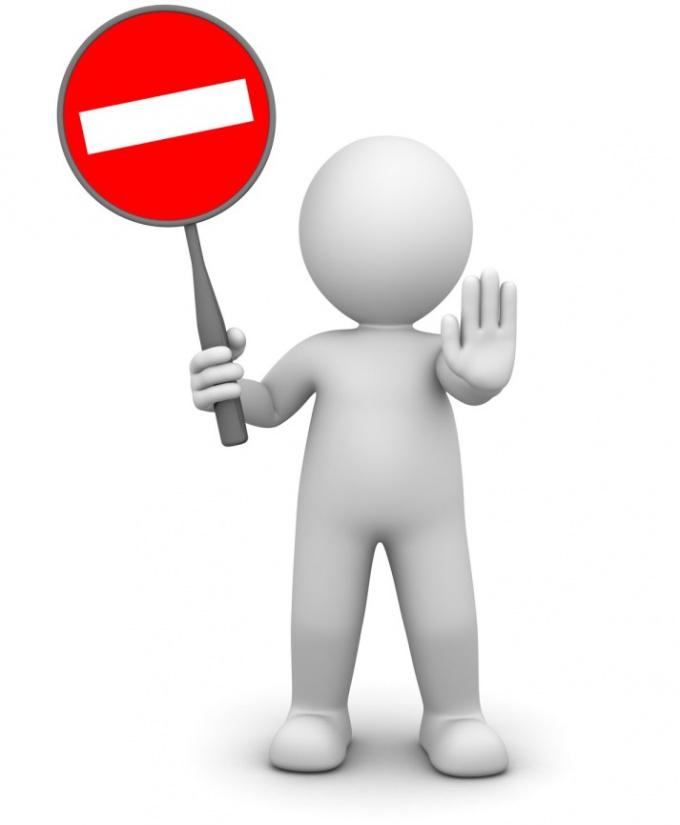 Как запретить индексацию сайта