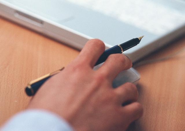 Как написать заявление на стандартные налоговые вычеты