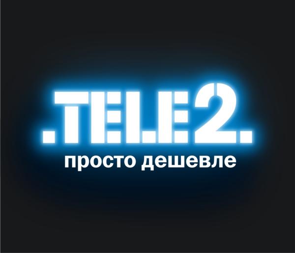 Как узнать баланс в Теле-2