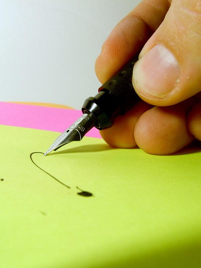 Как придумать прекрасную подпись