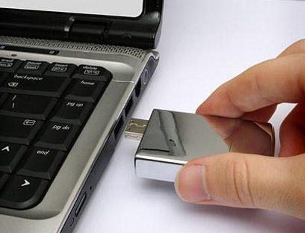 Как открыть флешку с компьютера