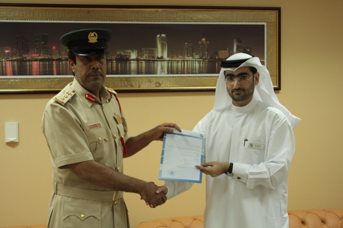 How to get UAE citizenship