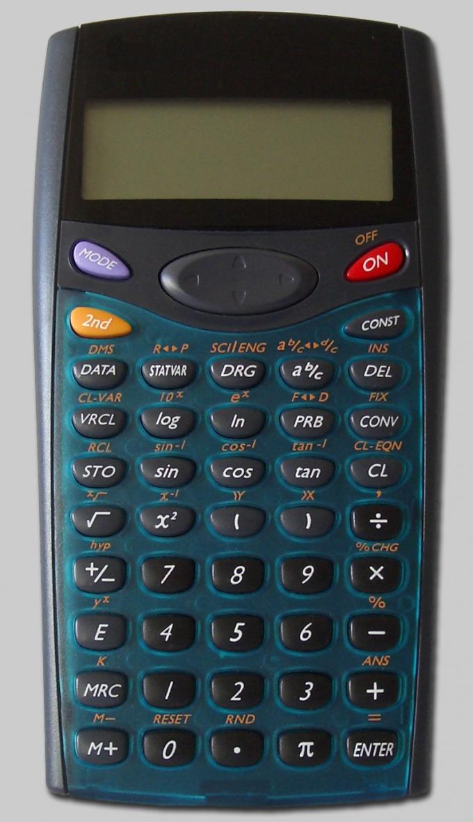 Как посчитать в инженерном калькуляторе