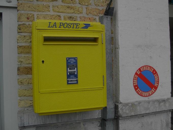 Как отправить письмо с телефона