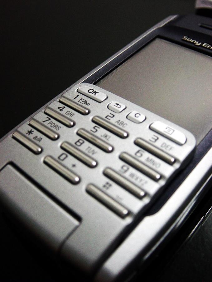 Как подключиться к компьютеру через телефон