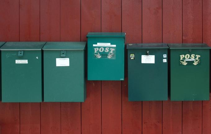 Как получать почту на телефон