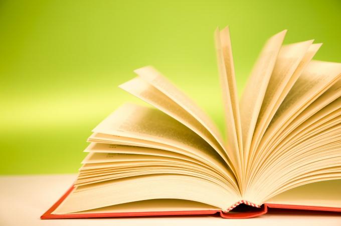 Как написать литературное произведение