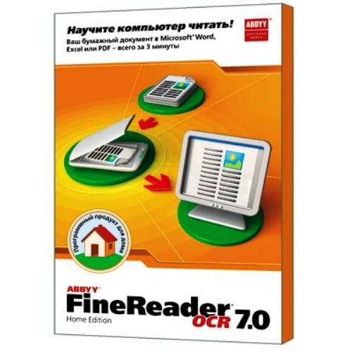 Как установить Fine reader
