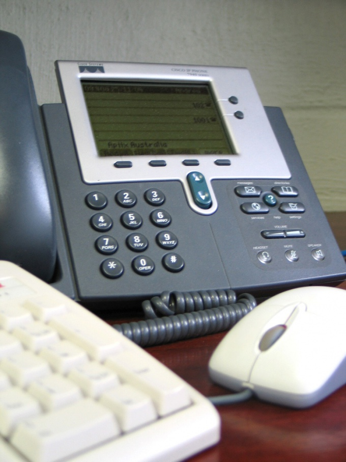 How to record telephone conversation on computer