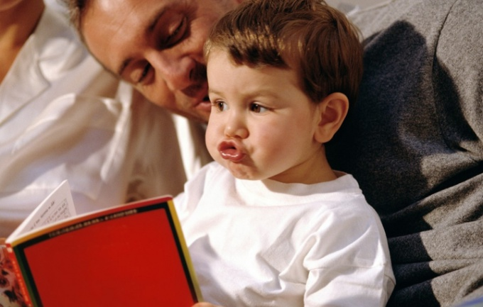 """Как научить ребенка выговаривать звук """"б"""""""