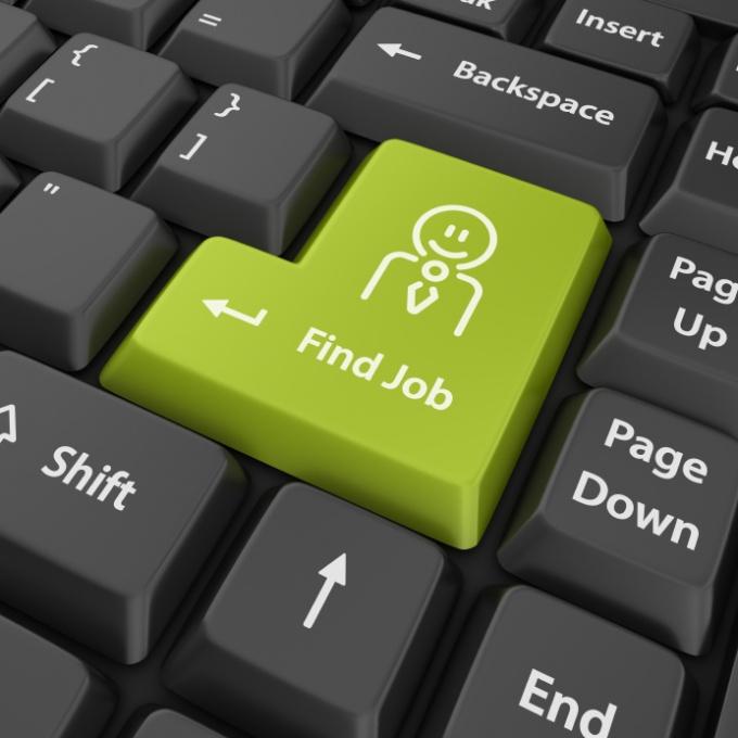 Как найти быстро хорошую работу
