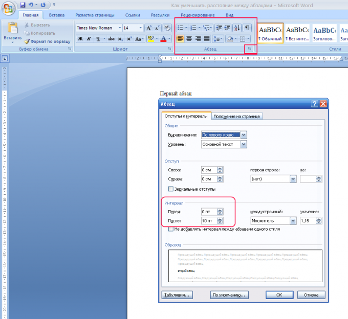 How to decrease paragraph spacing in Word
