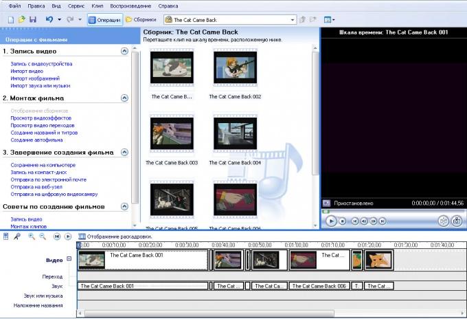 Как вырезать видеофрагмент
