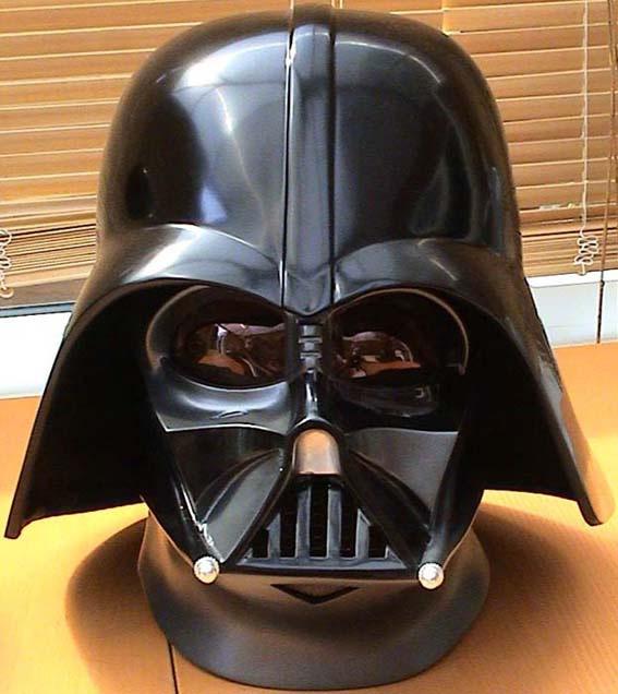 How to make a mask of Darth Vader