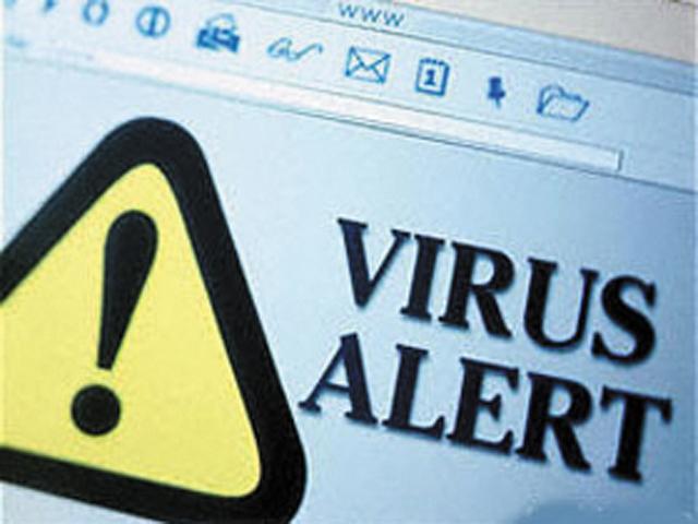 Как убрать вирус заставку