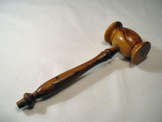 Как отложить суд
