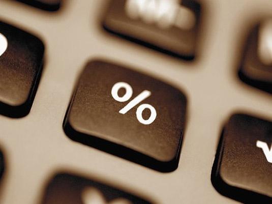 Как посчитать проценты от числа в excel