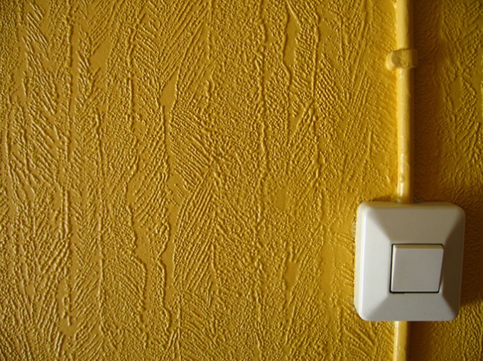 Как перенести выключатель