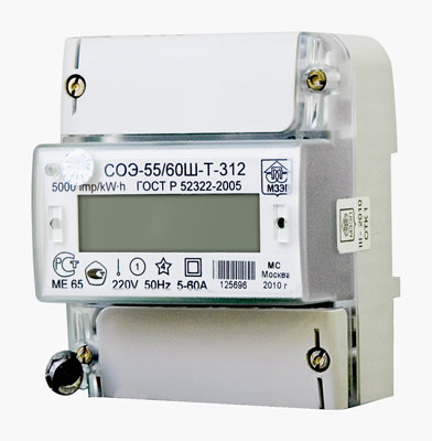 How to connect single-phase meter