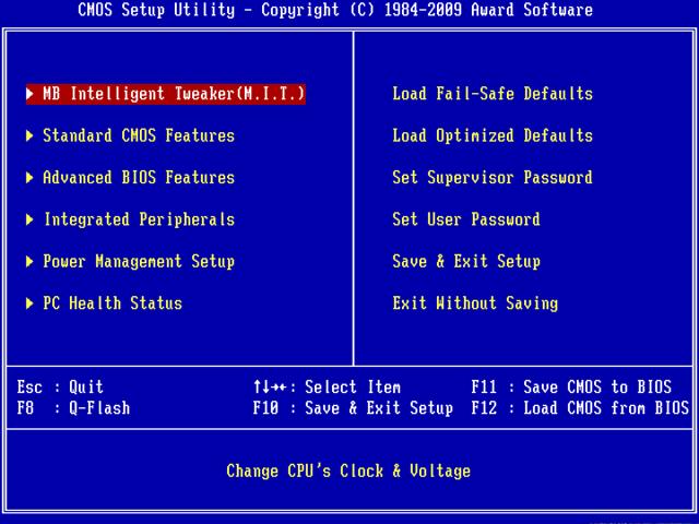 Как настроить BIOS для диска