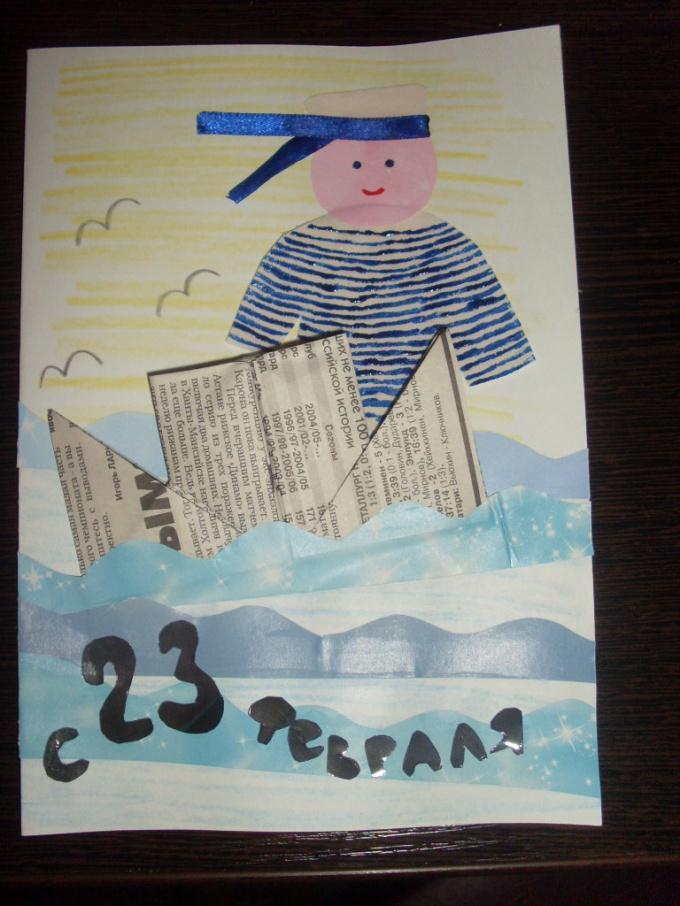 Как сделать открытки своими руками на 23 февраля