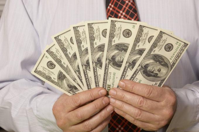 Как выплатить компенсацию за отпуск