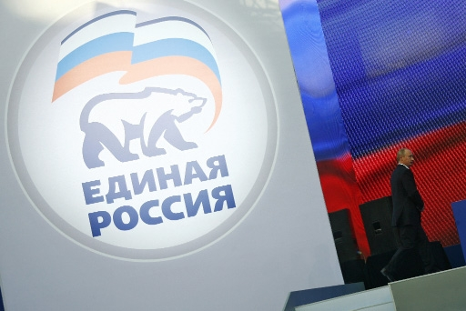 How to get out of the United Russia party