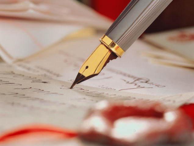 Как написать заявление на увольнение директору