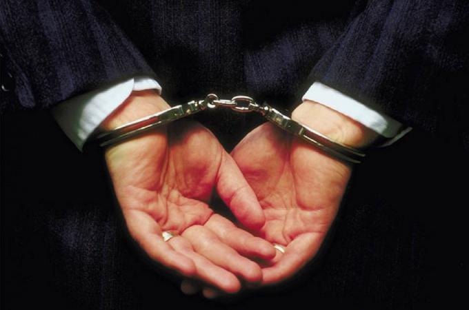 Как обжаловать арест