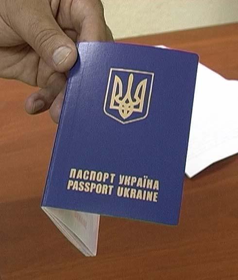 Как получить украинский паспорт