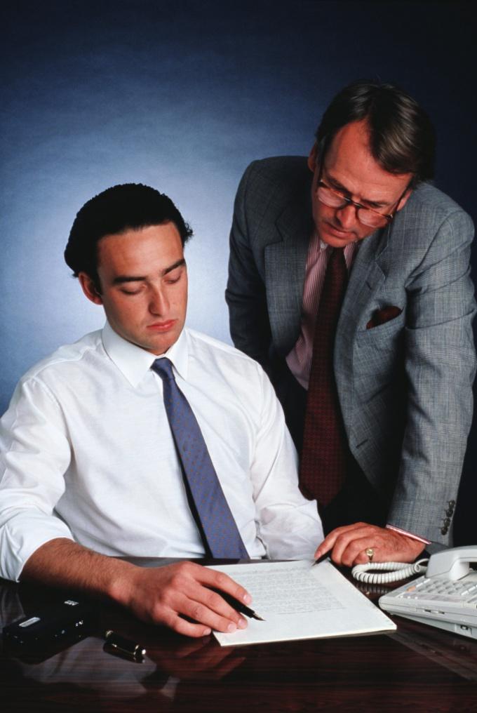 Как оформить расторжение трудового договора