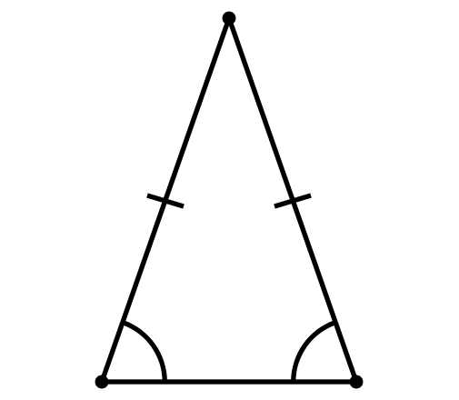 How to find the third side of isosceles triangle