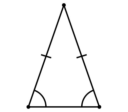 Как найти третью сторону в равнобедренном треугольнике